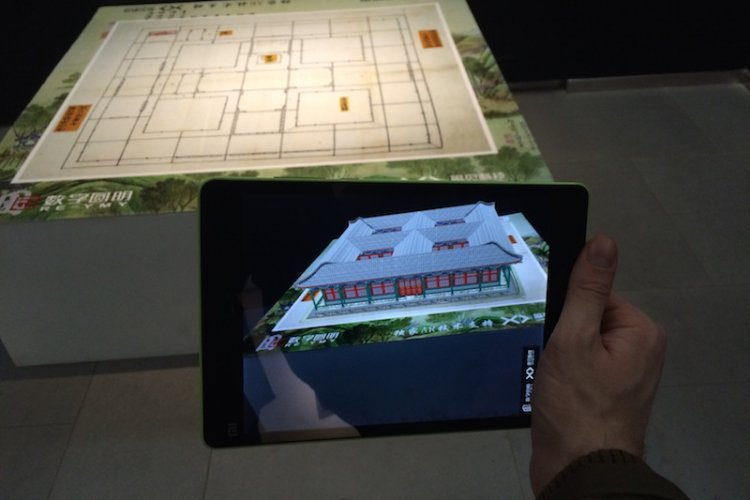 "R1: Tech Check: Take a VR Tour of the Yuanmingyuan/圆明园 ""Old Summer Palace"" From Now to Nov. 26"