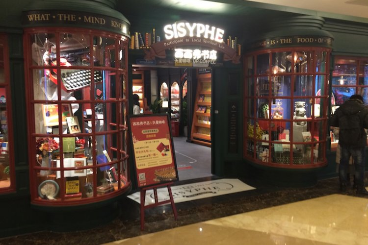 Fancy Sisyphe Bookshop Opens In Solana, Dissapoints with Paper Thin English Selection