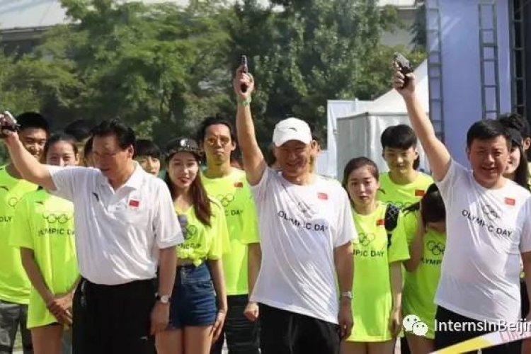 R OlymPicks: Catch a Glimpse of Olympians and Committee Higher Ups By Volunteering at This Year's Olympic Day (June 18)