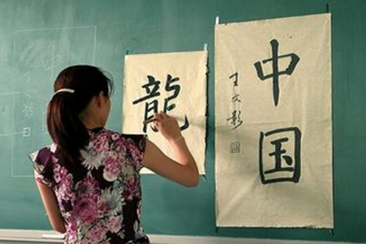 Brush Up on Your Putonghua at These Top Chinese Language Centers