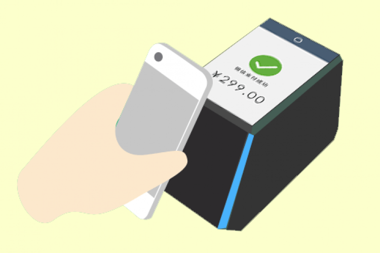 DP Tech Check: Will WeChat Pay Turn Beijing Into a Cashless City?