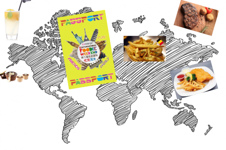 Intercontinental Eats: Get Your Foodie Weekend Passport Stamped, Win a Hiliariously Sexy Prize
