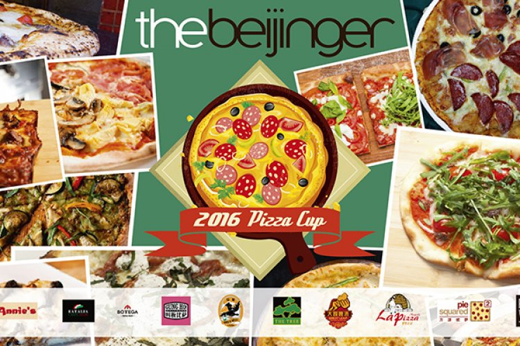 Sweet Cheeses! Here Are Beijing's Top 12 Pizzas