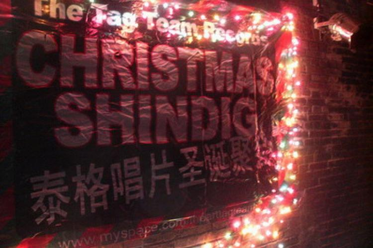 Wish You A Rock Christmas: Tag Team Xmas Shindig