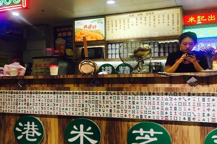 Street Eats: Try Hong Kong-Style Milk Tea and Egg Puffs, Not The Noodles at Chaoyangmen