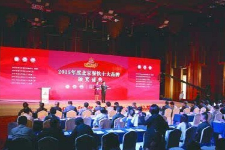 Beijingers Think Pizza Hut, KFC and McDonald's Are the Best? 2015 Beijing Top 10 F&B Brands Are ReleasedBeijingers Think Pizza Hut, KFC and McDonald's Are the Best? 2015 Beijing Top 10 F&B Brands Are Released