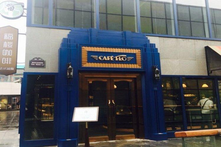 Café Flo Opens a New Branch at Sanlitun