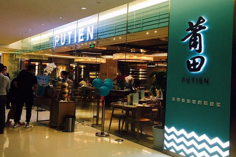 R Hearty Fujian Dishes at Putien in China World Mall