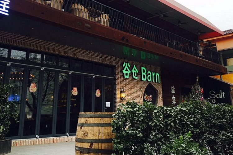 Big Bad Big, Barn Softly Opens at Lido