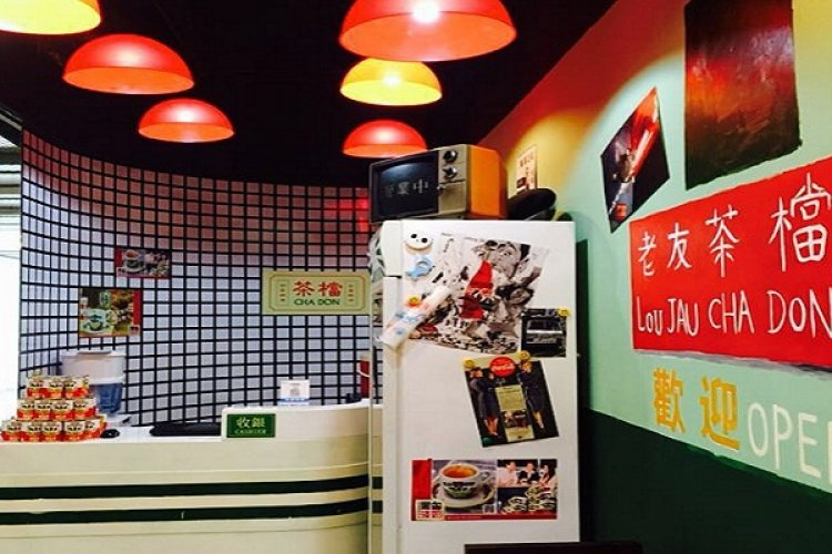 New Opened Small Cantonese Restaurant Serves Quiet Dim Sum and Strong Milk Tea