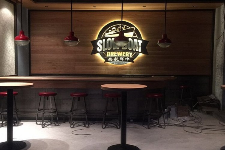 What's Up in Beer: One-Night Preview, Promotion and Party on