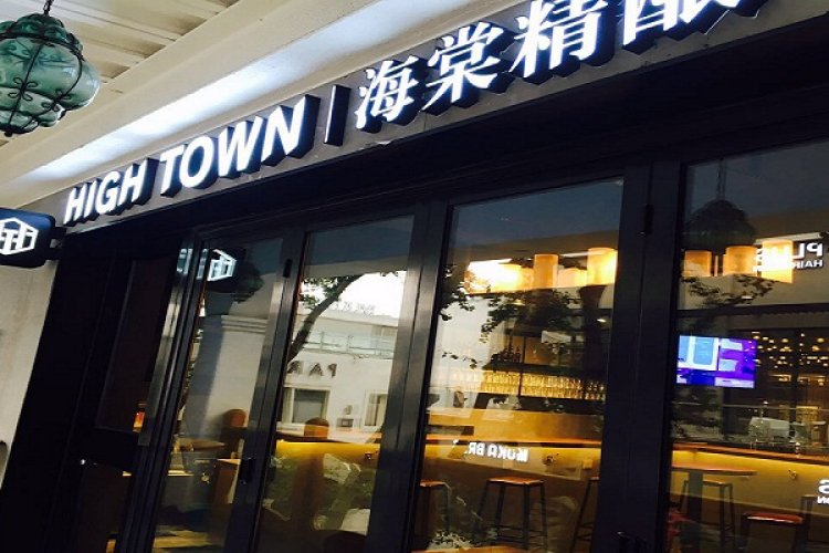 DP Softly Opened, High on Quality Food and Draft Beer with Reasonable Price in Town at High Town