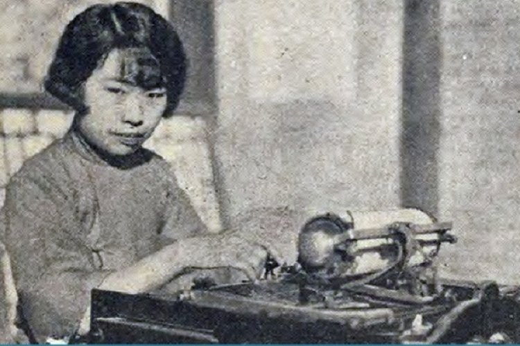 Back to Bring the First Chinese Typewriter Exhibition around the World