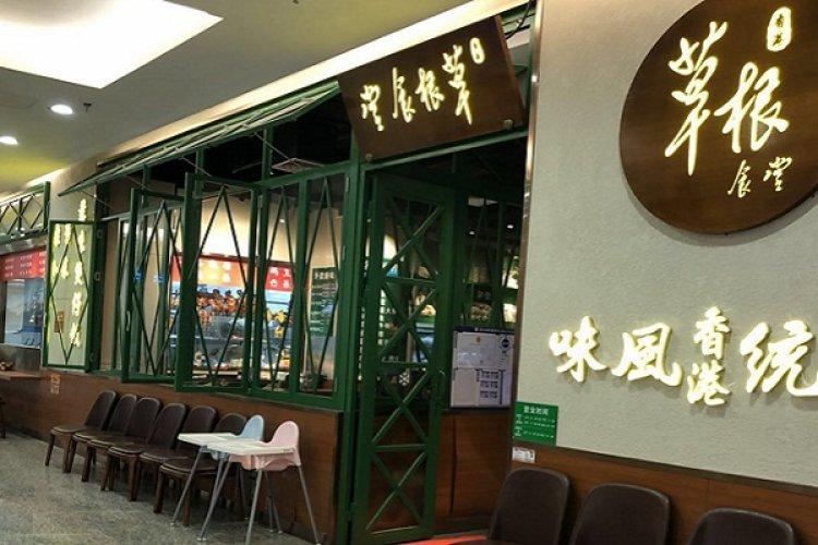 A Humble Taste of Hong Kong, Grassroot Canteen at Yoolee Plaza