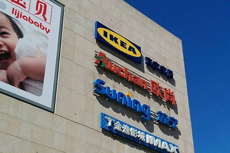 With New Gung Ho Moving into Ikea Then There's No Reason to Ever LeaveWith New Gung Ho Moving into Ikea Then There's No Reason to Ever Leave