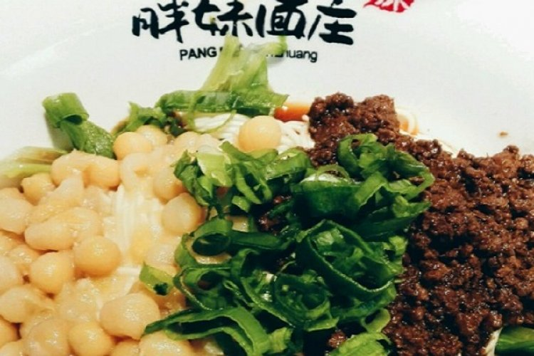 DP Feel the Burn: Hot and Spicy Chongqing Noodles from Fat Girl Noodles