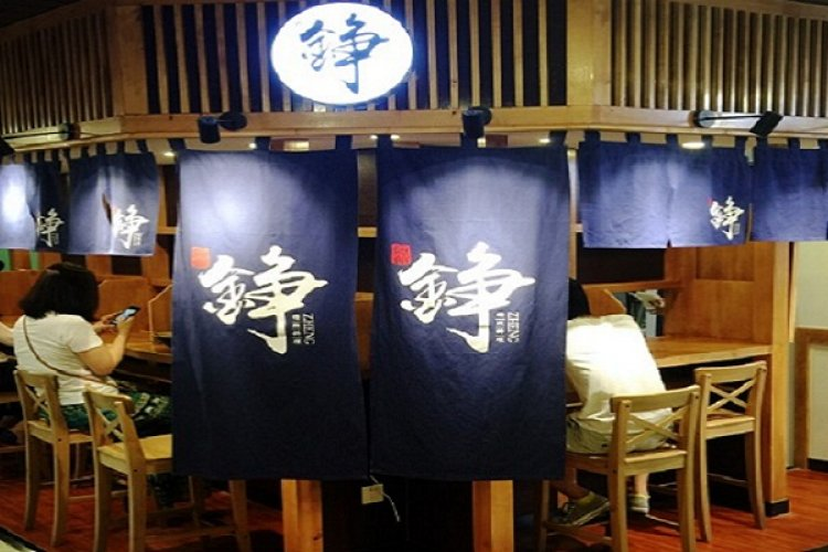 Japanese Noodle Diner for Loners, Zheng Opens at Sanlitun