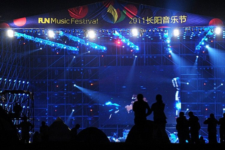 Three-Day Fun Music Festival in Fangshan, August 26-28