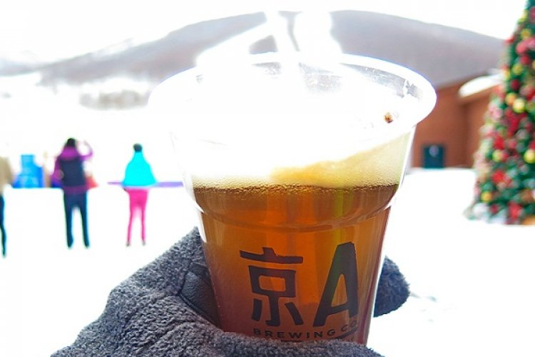 R What's Up in Beer: GLB's Drinking in History, Jing-A's Boozy Ski Party, Slow Boat's Two New Brews, and 120 Minute IPA