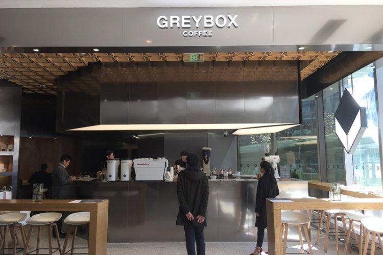 R Greybox Coffee