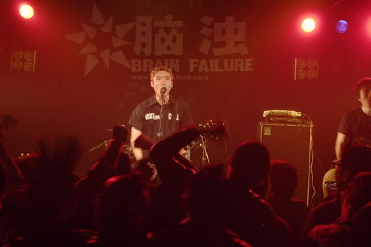 Rock Around Town: Beijing's best live music venues
