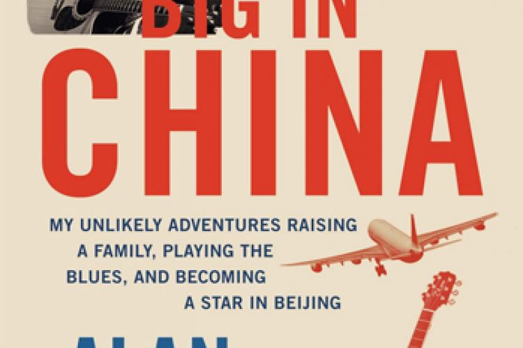 Coming Soon: Big in China, the Movie