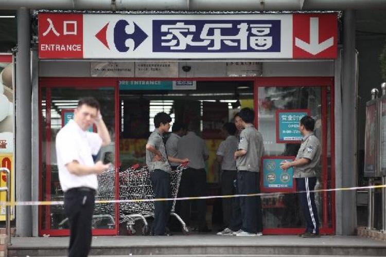 функция весьма магазин карфур в пекине сайте фирмы
