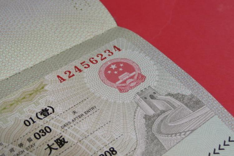 New Chinese Visa Categories Introduced