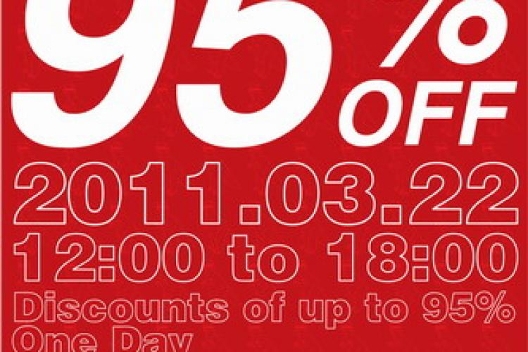UCCA One-Day Super Spring Sale: Up to 95% Off