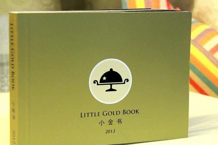 Win a Year of Discounts: The Little Gold Book