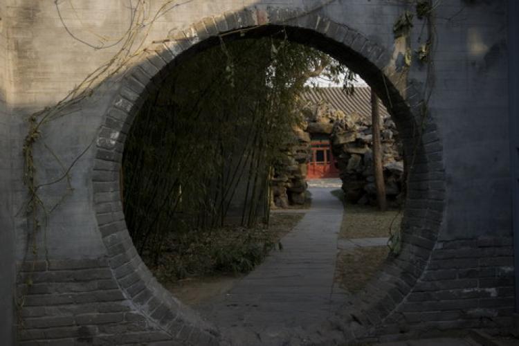 Beijing's Best Kept Secret: Wuhao