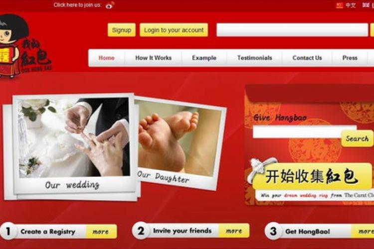 Buy Hongbao Online