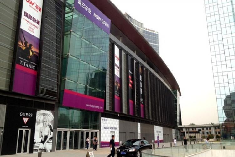 Inside Indigo, Swire's New Mega-Mall by 798