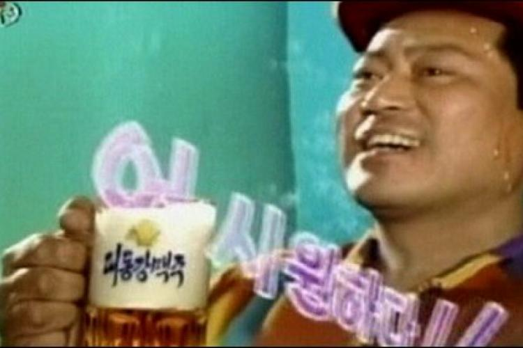 Brew Blessed by Kim: Chill Serves North Korean Lager