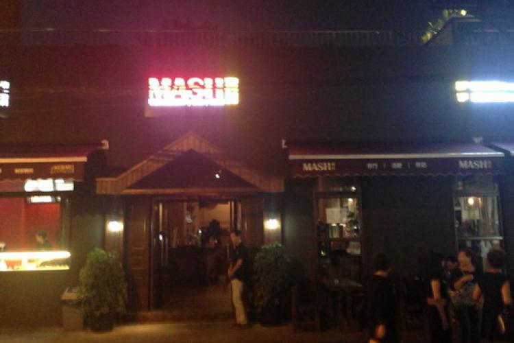 Mash: New Sanlitun Bar to Concoct More Murky Nights