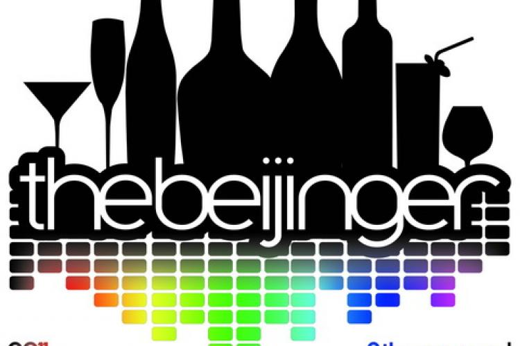 Vote Now! The Beijinger 2011 Reader Bar & Club Awards