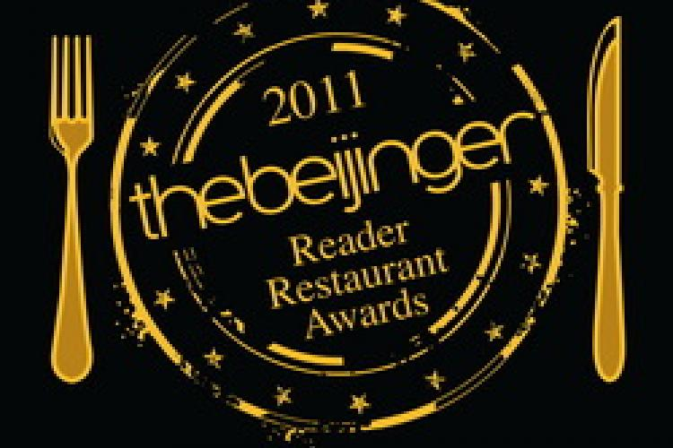 Vote now! Polling Begins in the Beijinger 2011 Reader Restaurant Awards