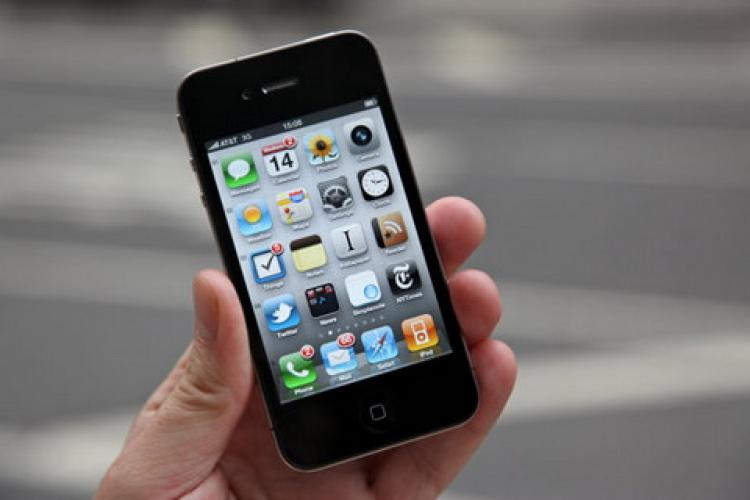 """iPhone 4 """"Readily Available in Apple Stores"""""""