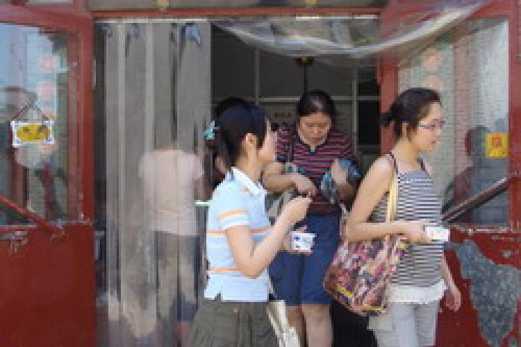 Bars, Cafes To Be Restricted On Nanluogu Xiang
