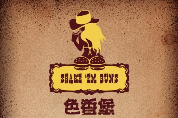 Capital Bites: Shake 'Em Buns, iTea, Soho Updates and Big Macs to Pyongyang