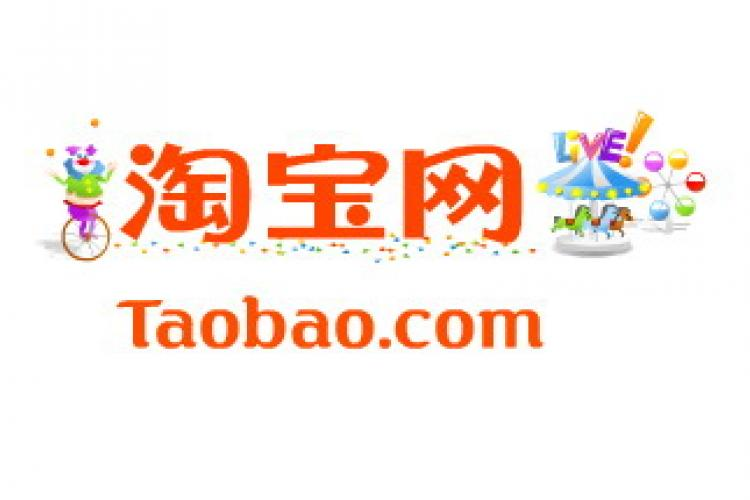We Heart Taobao: School Yourself in China's Online Shopping