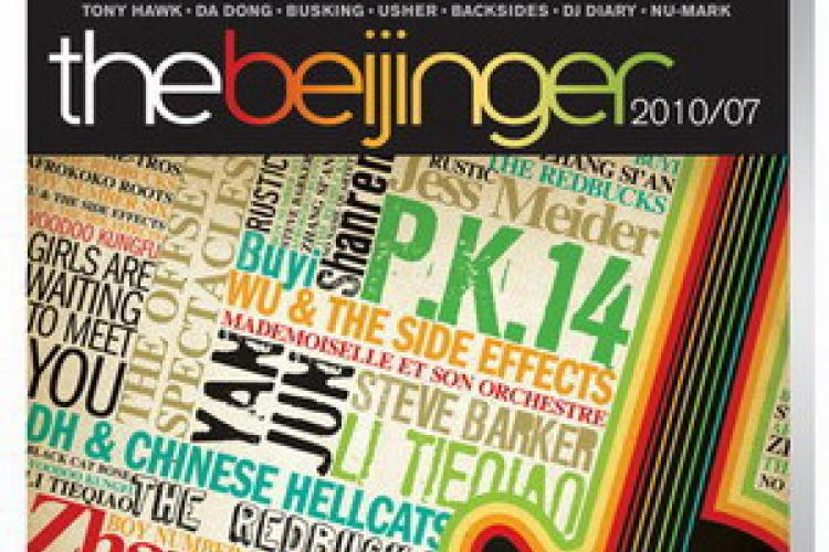 the Beijinger - July 2010: The Music Issue - OUT NOW