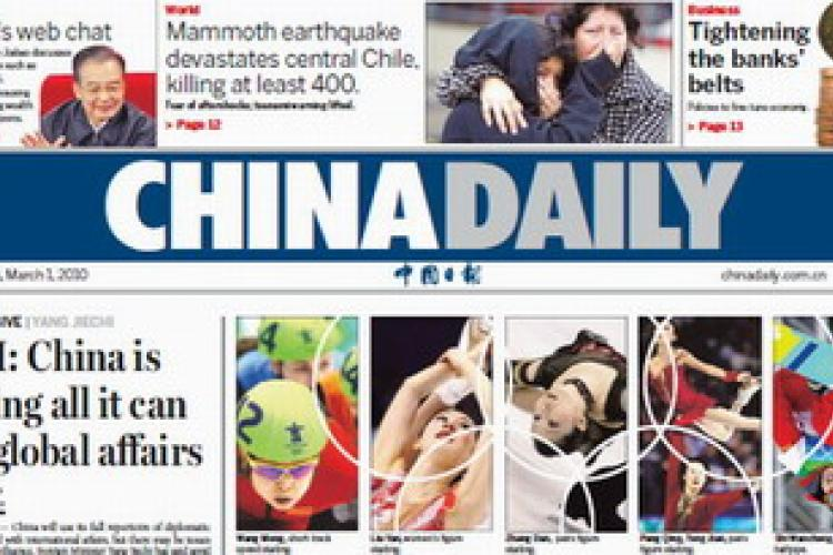 China Daily Scoops All Competition