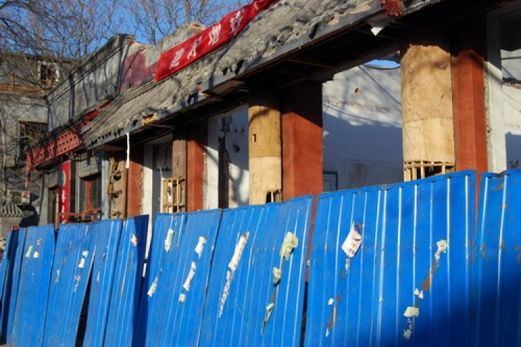 Beijing Building News: Bulldozes, Bikes & Burnt Out Towers