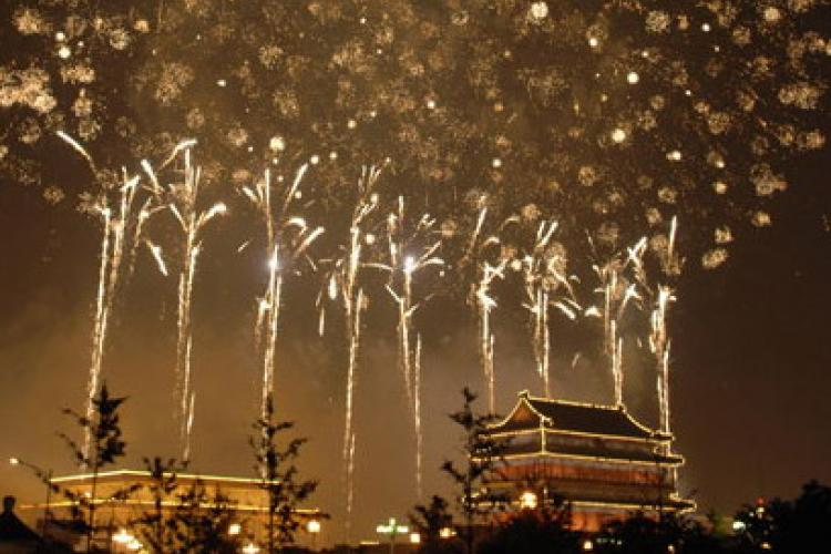 More Firework Restrictions as New Year Celebrations End Tomorrow