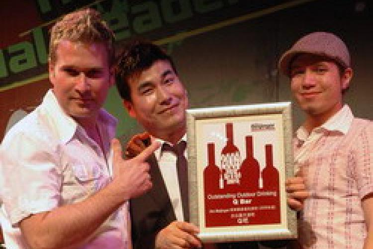 Bartender of the Year Leaves Q Bar