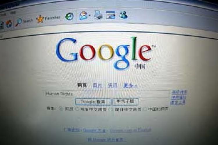 Bye Bye Google