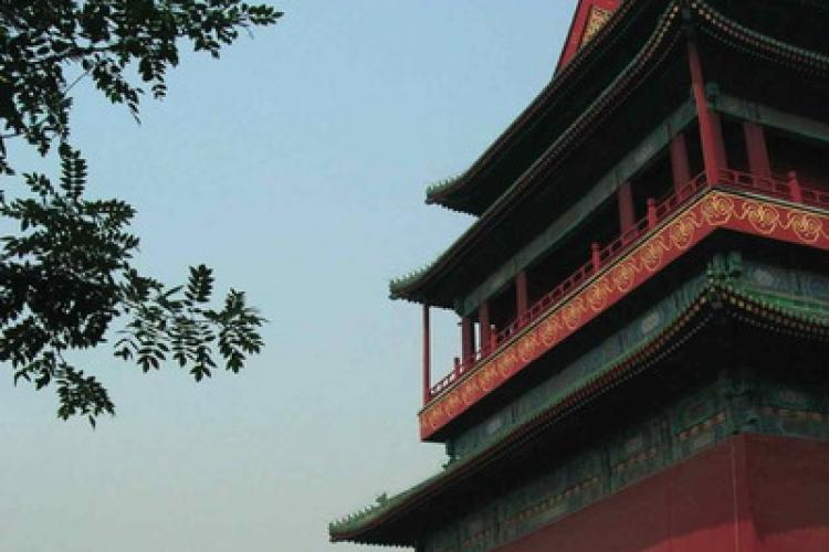 Vanishing Beijing - Roundtable on why preservation matters
