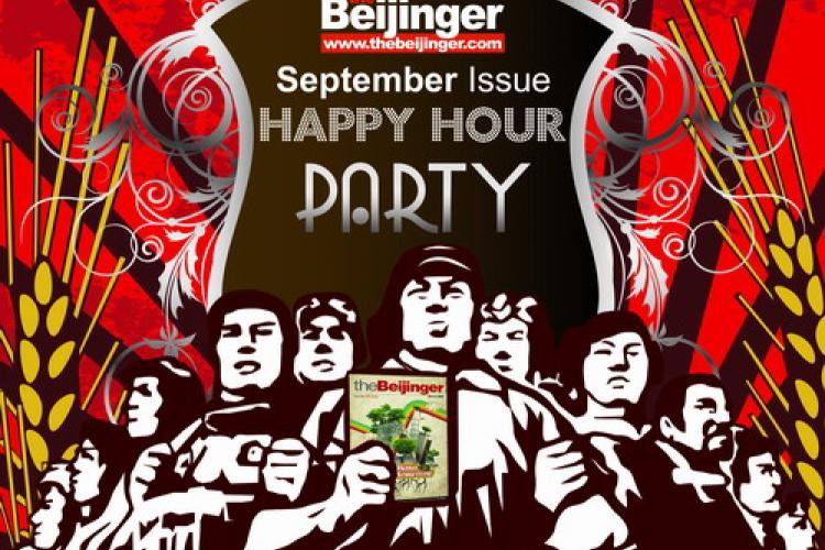 Creative Cocktails – beijinger Happy Hour this Friday