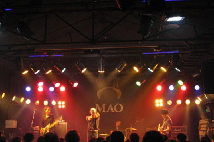 More on the MAO Livehouse Closure